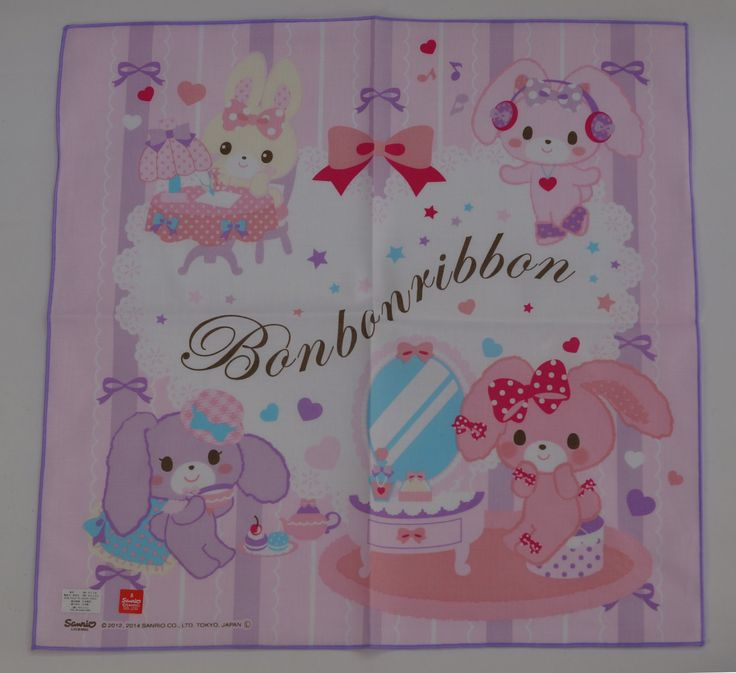 ‪#‎Bonbonribbon‬ : Handkerchief CLICK THE FOLLOWING LINK TO BUY IT ( IF STILL AVAILABLE ) http://www.delcampe.net/page/item/id,0361051118,language,E.html