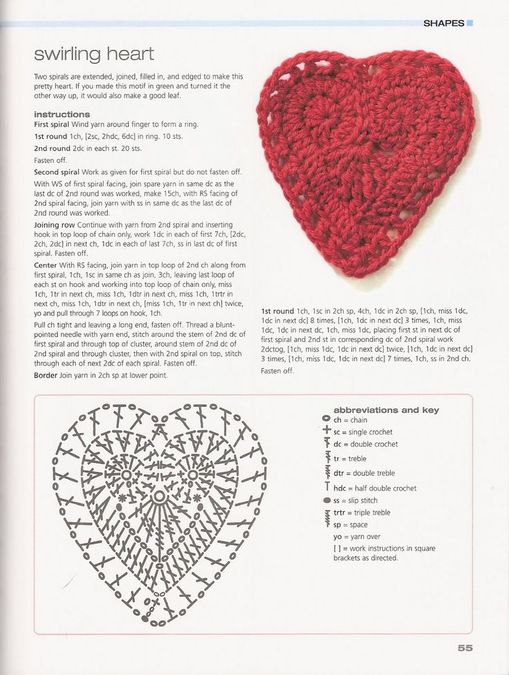 246 best corazones de crochet images on Pinterest | Corazones de ...