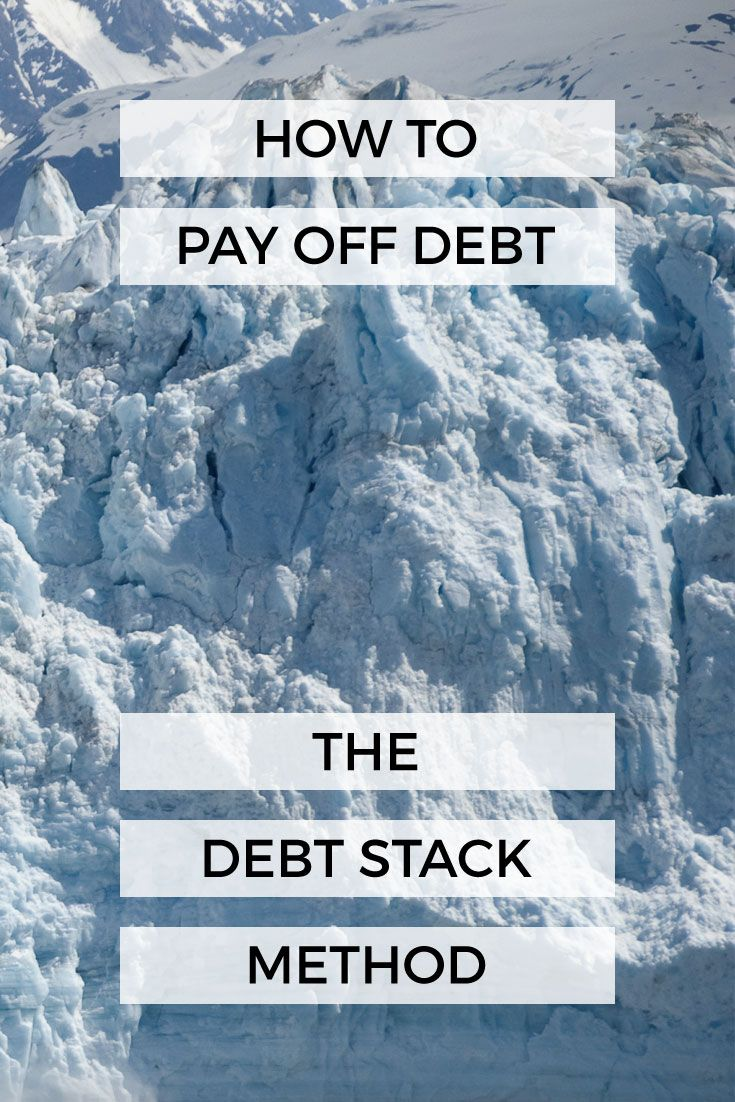 How To Pay Off Debt: The Debt Stack Method. Commonly also known as the Debt Avalanche Method, this article will teach you a powerful way to pay down your debt. #debt #debtfree