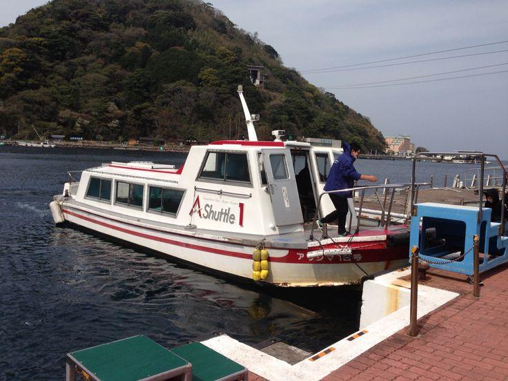 あわしまマリンパークへはボートで! Awashima Marine Park, Numazu, Shizuoka
