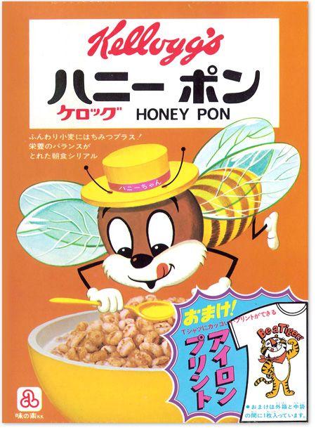 old Japanese Kellogg's package design