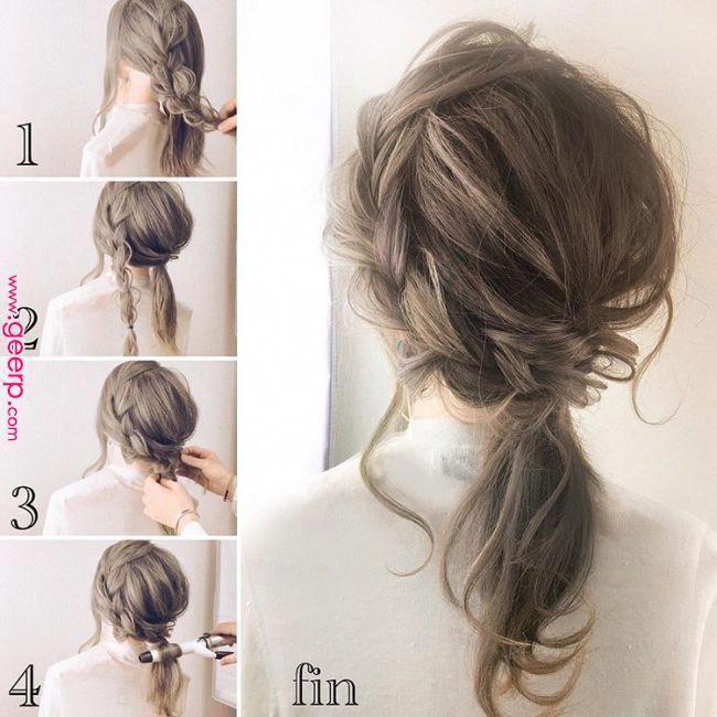 Feb 20, 2020 - Unique Hairstyles Tutorials #hairdosforcurlyhair