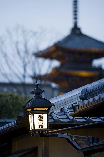 Kyoto * JAPAN
