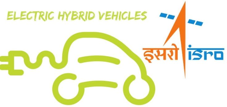 इसर बनयग सलर हइबरड कर (मक इन इडय क नय कदम ) - ISRO to develop Solar-powered Electric Hybrid Cars In India- new step in Make In India  इसर बनयग सलर हइबरड कर (मक इन इडय क नय कदम ) -ISRO to develop Solar-powered Electric Hybrid Cars In India- new step in Make In India  ISRO Is Now Developing Make in India Solar-powered Electric Hybrid Cars In India  Move over Elon Musk!  Indias pride ISRO will unleash solar powered hybrid electric cars in India which has the potential to totally revolutionise…