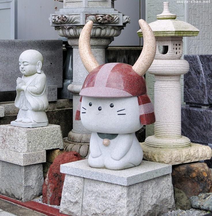 ひこにゃん(滋賀県彦根市) Hikonyan, Hikone, Shiga