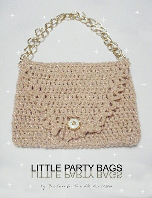 little partty bag~crochet