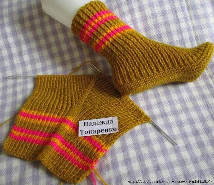Оригинальные носочки на двух спицах - МирТесен
