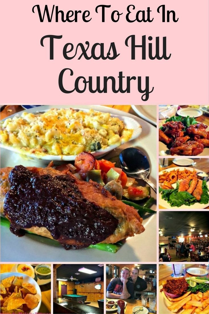 Check out our rundown of favorite eateries in the Texas Hill Country region. From Queso Chicken in New Braunfels to the Pulled Pork Chile Relleno from On the Rocks Food & Spirits from Canyon Lake, there is something that will certainly dazzle your palate.