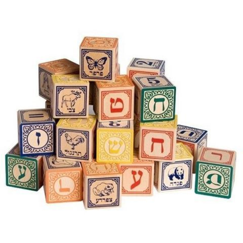 hebrew wooden alphabet blocks