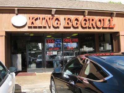King Eggroll Story Road San Jose CA | King Eggroll