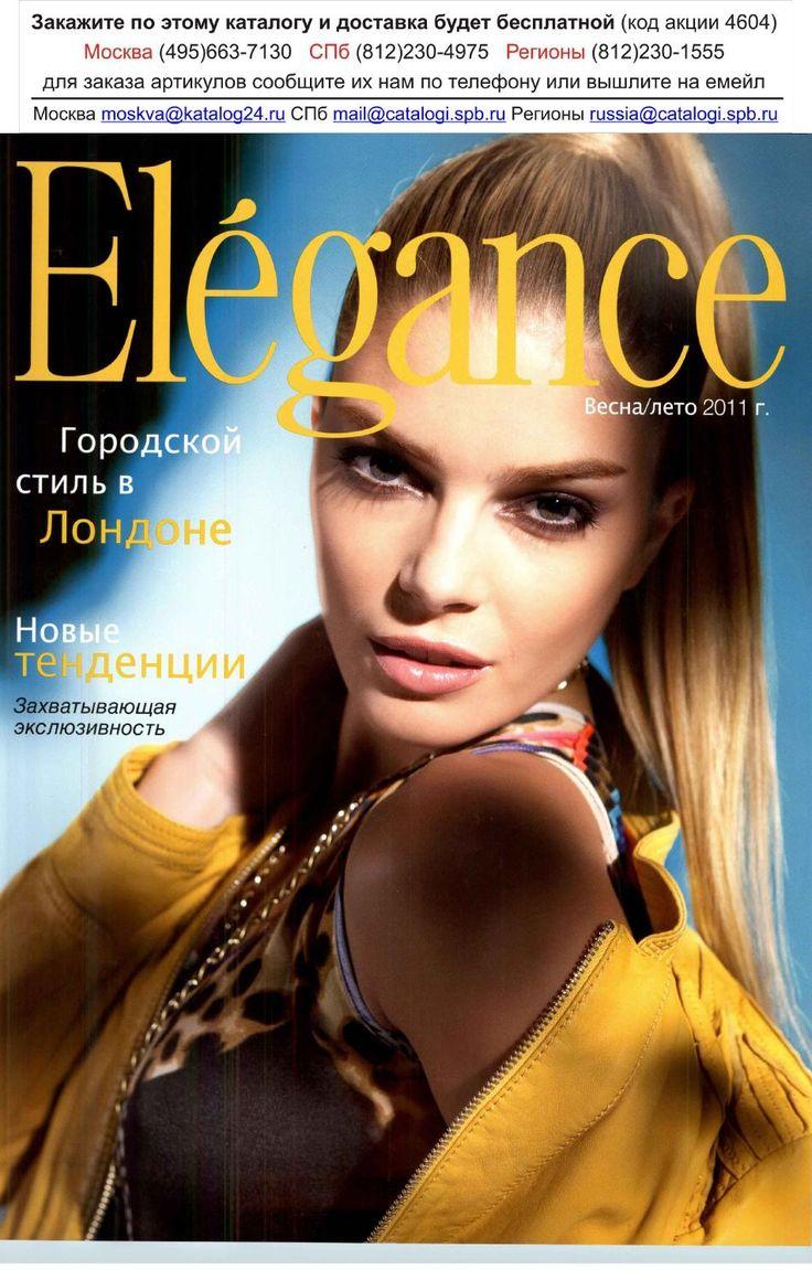 Elegance A1 2011