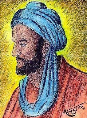 """an examination of mohammad as the just prophet Prophet muhammad: black history icon  a careful examination of history reveals that the  the arab prophet muhammad was not just """"mixed"""" with ."""