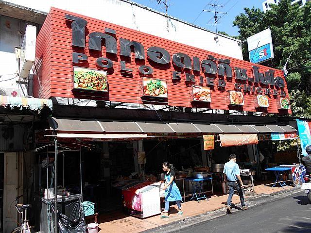 バンコクで現地の人に人気の安くて美味い店 大衆食堂安くて美味い