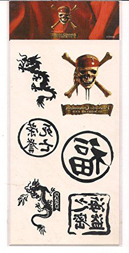 Pirates of the Caribbean At Worlds End 3 Sets of 6 Temporary Tattoos @ niftywarehouse.com #NiftyWarehouse #PiratesOfTheCarribbean #Pirates #Movies #Pirate