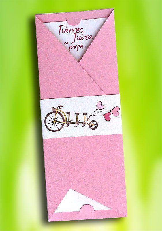Προσκαλέστε στη διπλή χαρά του Γάμου σας και της Βάπτισης της κόρης σας, με αυτό το μοντέρνο & πρωτότυπο προσκλητήριο για Γάμο & Βάπτιση Μαζί!!! http://www.prosklitirio-eshop.gr/?444,gr_331501