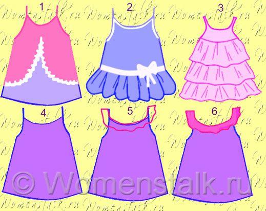 Детские платья – сшить самим быстро и просто. Часть 7  Женские разговоры |