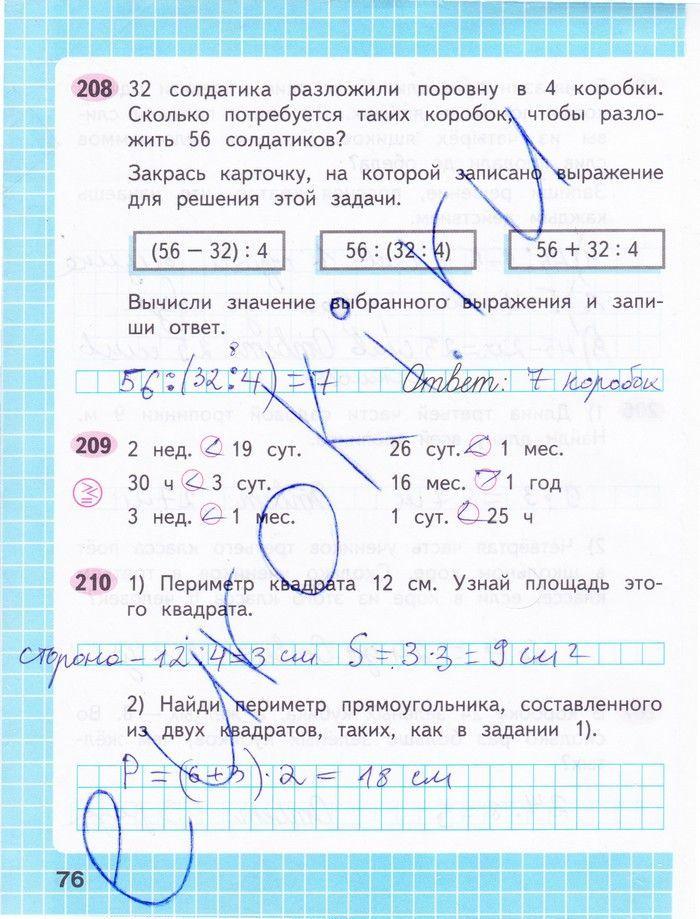 Spishy.ru природа рабочий тетрадь 5 класс не скачать