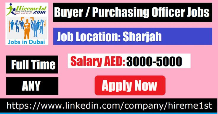 Buyer Purchasing Officer Required in Sharjah Sharjah