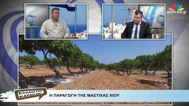 """""""Ελλάδα στην Καρδιά μας"""" - 9.5.2016 - WEB Exclusive"""