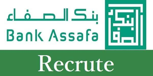 Bank Assafa Recrute 3 Profils Organisateur Junior Charge De La Communication Externe Chef De Projet It Moa Dreamjob Ma Recrutement Offre Emploi Emploi