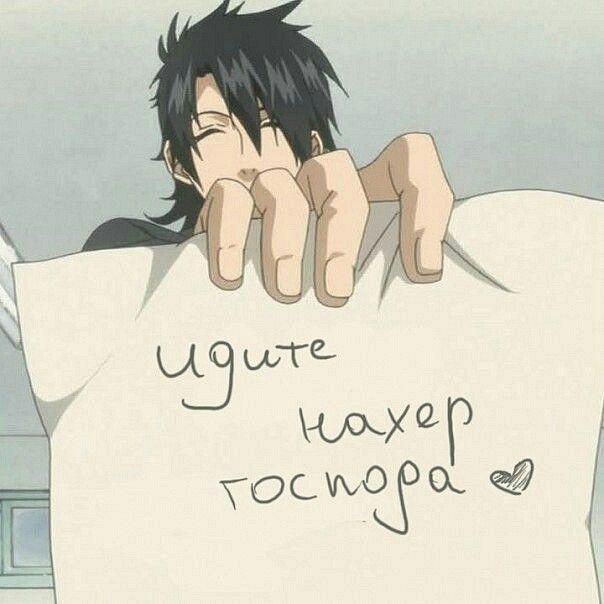 Картинки с надписями имени аниме