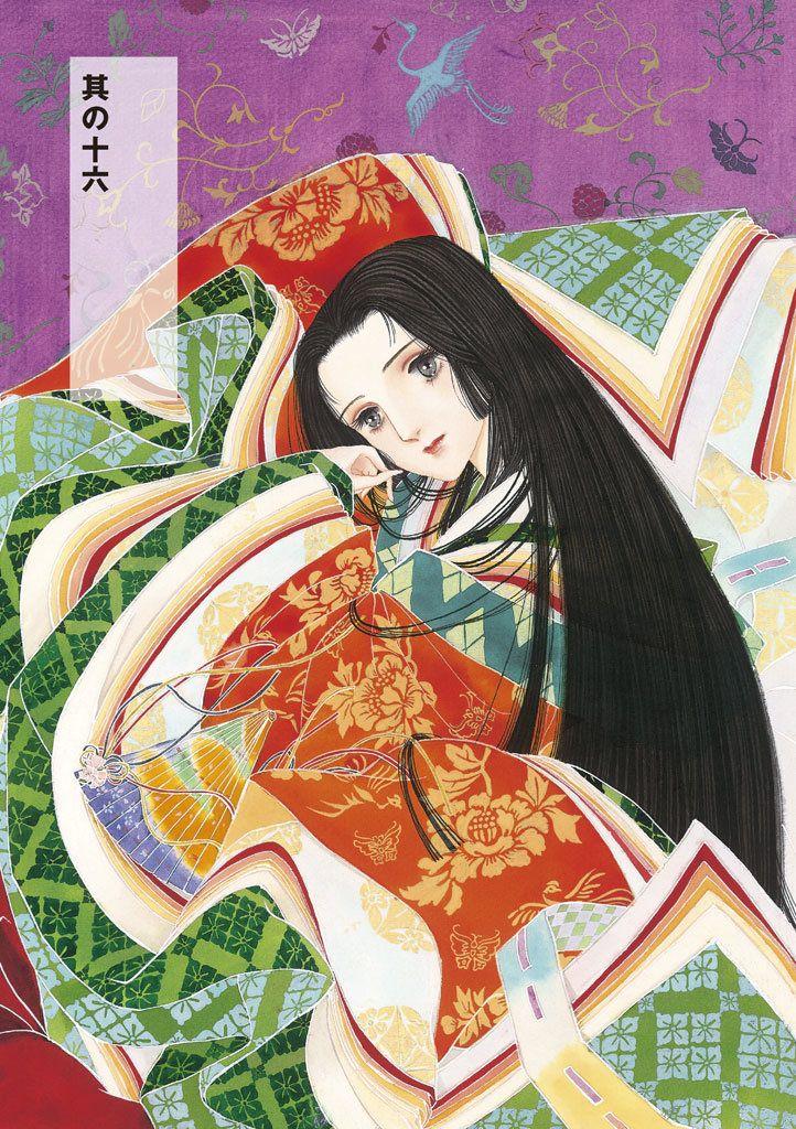 Murasaki no Ue from The Tale of Genji (あさきゆめみし).   Art by Waki Yamato.