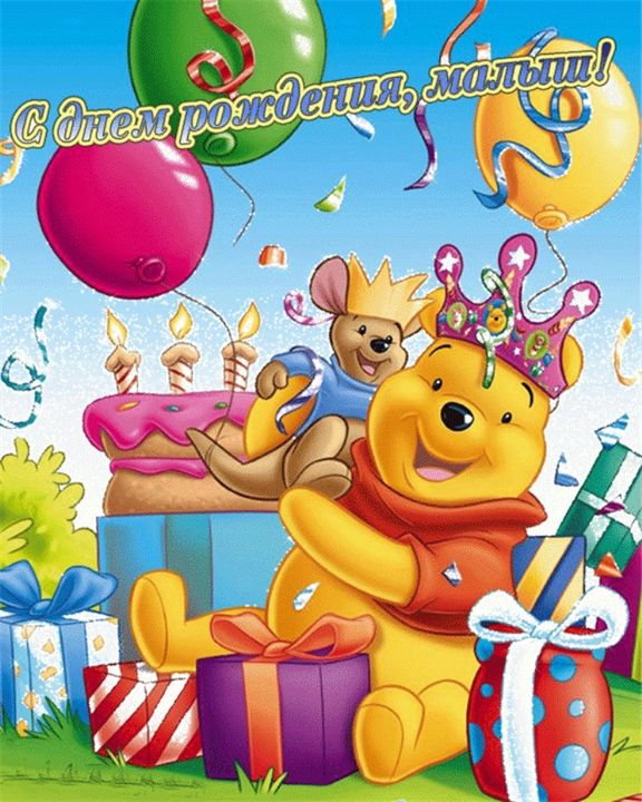 поздравление с днем рождения братику 2 года