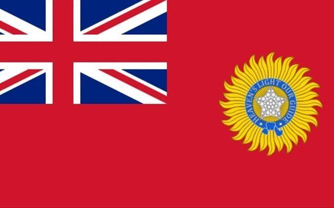 Os britânicos governaram a Índia até 1947, quando o Império britânico-indiano foi dividido em dois países de domínio soberano (Índia e Paquistão).