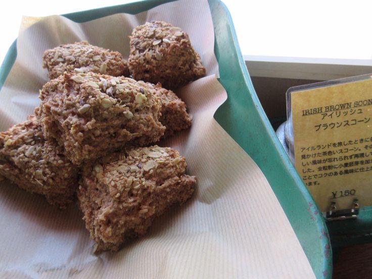 Irish Brown Scones アイリッシュブラウンスコーン。 全粒粉、小麦胚芽、オートミール入り 150yen