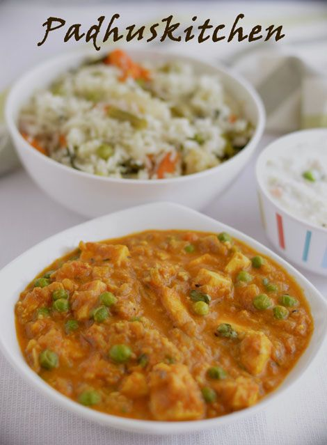 One of the most popular India dish -Matar Paneer made simpler with step wise pictures