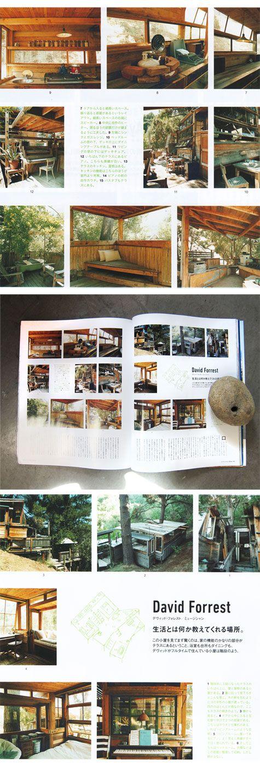 California Mindset Casa Brutus Tokyo