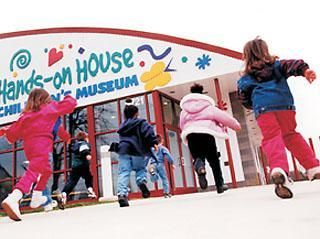 Hands-on House Childrens Museum in Lancaster PA on FamilyDaysOut.com - Museums in Pennsylvania