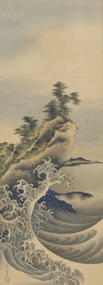Breaking Waves | 1847 | Katsushika Hokusai (Japanese, 1760-1849) | Edo period | Ink and color on silk | Japan | Gift of Charles Lang Freer | Freer Gallery of Art | F1905.276