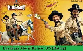 Lava Kusa Malayalam Movie Audience Review Rating