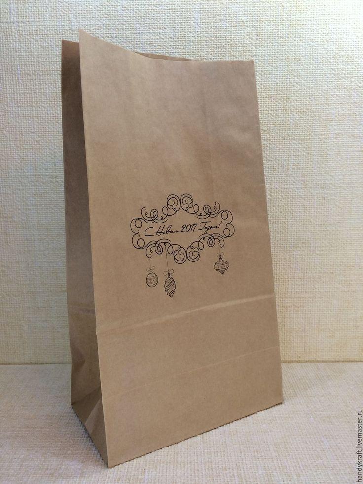 Купить Крафт-пакет с рисунком 17х30 см - бумажный пакет, пакет для мыла, пакет для подарка