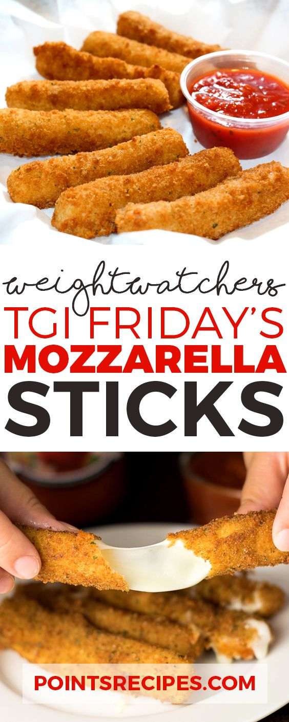 TGI Friday's Mozzarella Sticks Made Skinny (Weight Watchers SmartPoints)