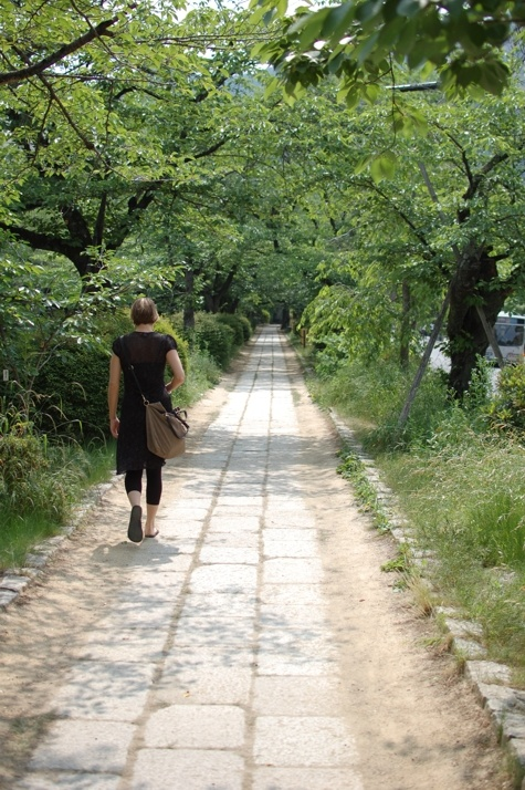 philosophers path in Kyoto