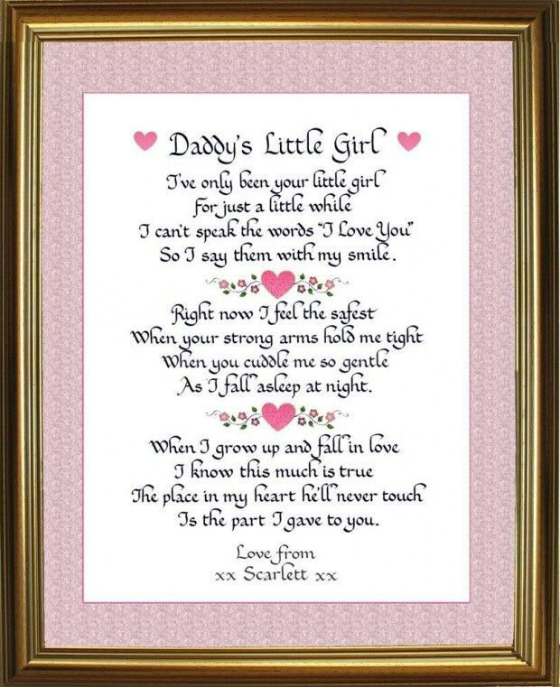 From My daughter to her daddy at time of birth