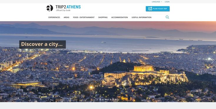 E-guide Trip2Athens Expands Online Through Partnerships.