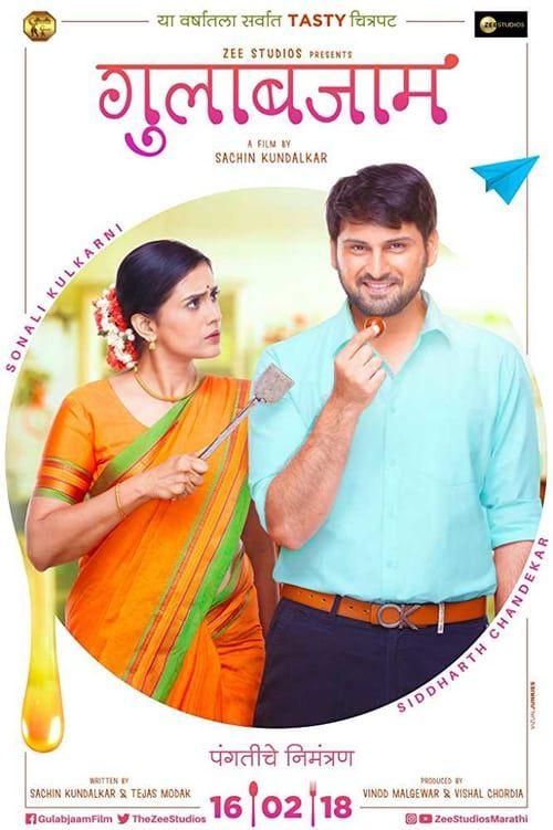 Gulabjaam (2018) Hindi Dubbed DVDRip DVDscr HD Avi Movie