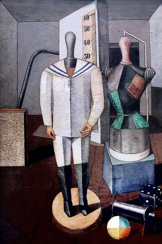 Carlo Carrà 1881-1966 Mother and son. 1917     #TuscanyAgriturismoGiratola