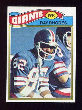 13... Ray Rhodes - WR - NY Giants #82