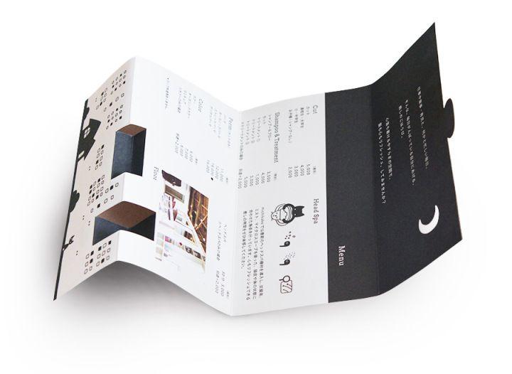 michikake – Shop Leaflet