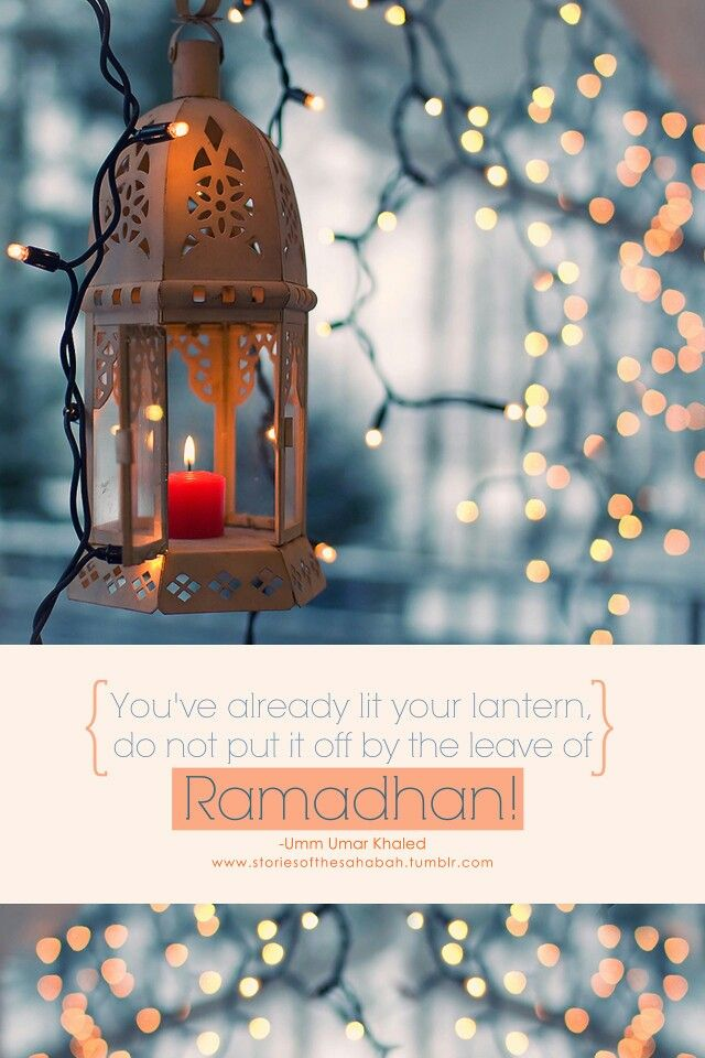 Happy Eid Mubarak for my fellow muslims
