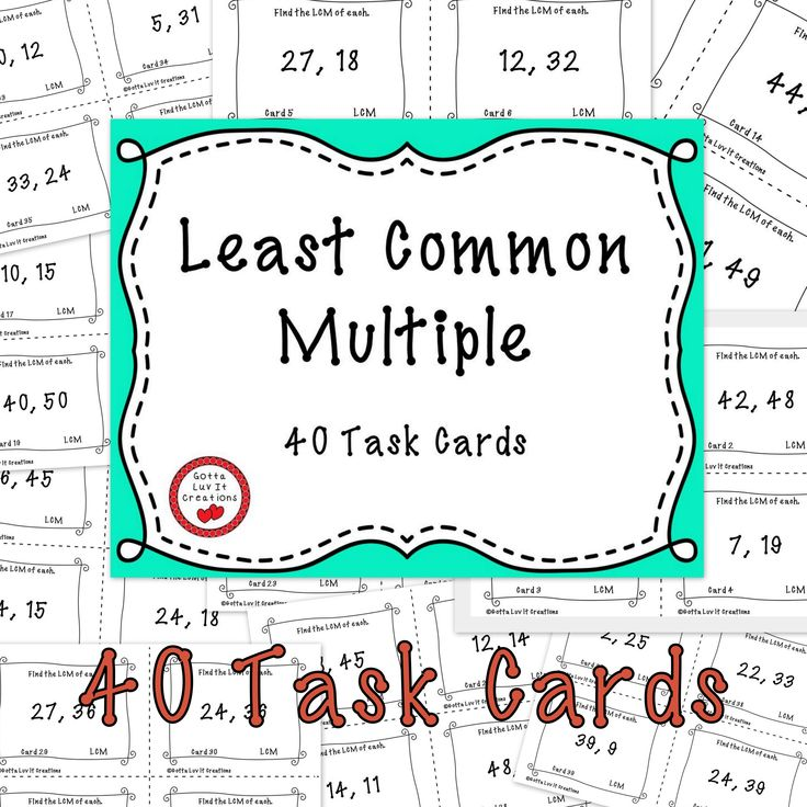 Free download! 40 Task Cards for Least Common Multiple.  This product is printer friendly. No clip art or heavy borders requiring lots of ink!  4 cards per page.  Includes answer key and printable answer recording sheet for students.