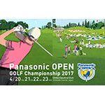 Acompanhe os sinais vitais dos atletas em transmissão on-line ao vivo do Campeonato aberto de golfe da Panasonic 2017