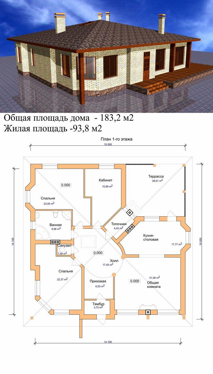 план и чертежи домов с фото разнообразие цветов для
