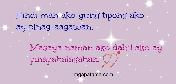 Quotes About Tagalog Friendship New quotes about Patam...