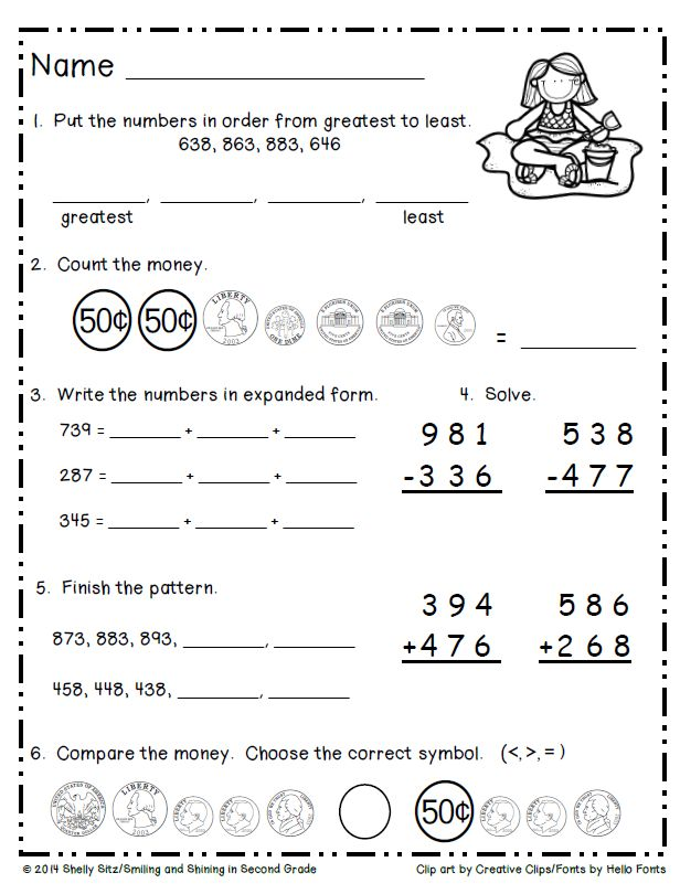 2nd Second Grade Math Worksheet In 2020 Summer Math Worksheets Second Grade Math 2nd Grade Worksheets