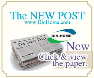 the New Post at DinHome.com